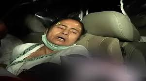 মুখ্যমন্ত্রী মমতা ব্যানার্জি আহত, ৪৮ ঘণ্টার জন্য পর্যবেক্ষণে