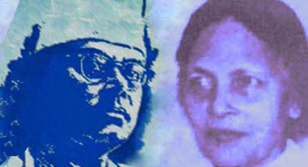 মহা বিশ্বকবি'র প্রেমপত্র - নার্গিস কে লেখা চিঠি