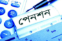 দুআ কবুলের শর্তাবলী :- ( মুমিনের প্রত্যাশা )
