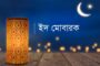 বনানীতে আগুন: কোটি টাকার সম্পদের ক্ষতি