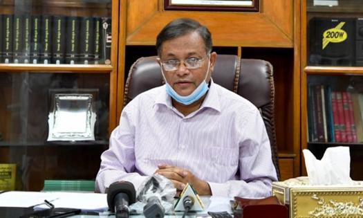 'সাংবাদিক রোজিনার জামিন হোক রাষ্ট্রপক্ষ চেয়েছিল': তথ্যমন্ত্রী