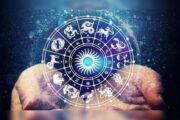 ১২ রাশির জাতক-জাতিকার কেমন যাবে আজকের দিনটি
