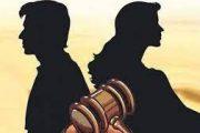 স্ত্রী প্রতিদিন গোসল করেন না, তাই ডিভোর্স দিলেন স্বামী