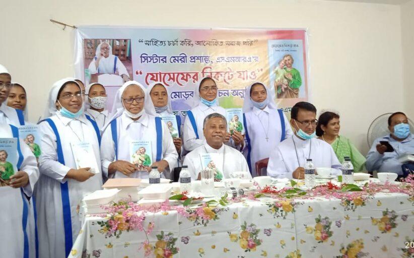 সিস্টার মেরী প্রশান্ত'র