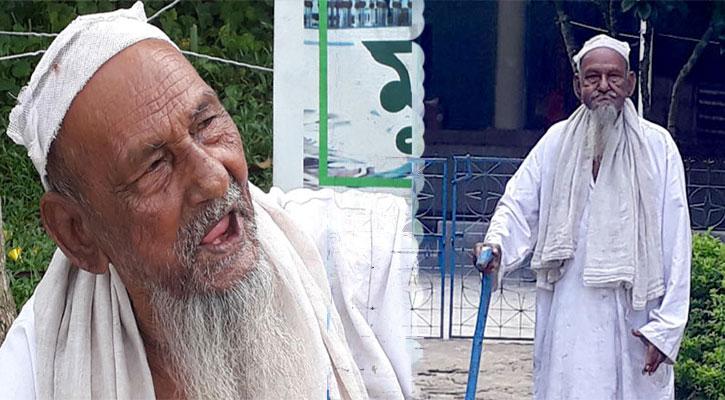 হেঁটে হজ করা ১১৫ বছরের মহিউদ্দীন আর নেই
