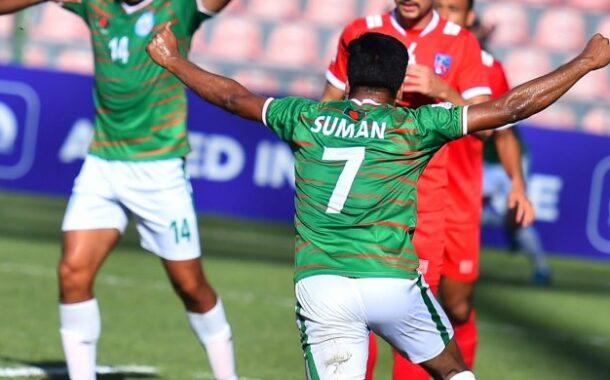 নেপালের বিপক্ষে ১–০ গোলে এগিয়ে আছে বাংলাদেশ